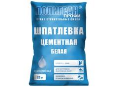 Шпаклевка цементная белая Полигран ШП (20кг), цена — купить в Доминанта СПб