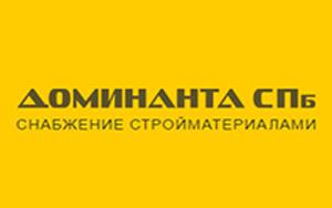 Линолеум в Доминанта СПб: цена, купить в Санкт-Петербурге