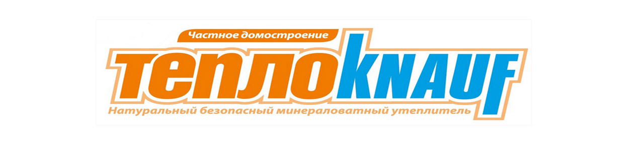 https://stroysnab.biz/images/vendor/teploknauf-logo-big